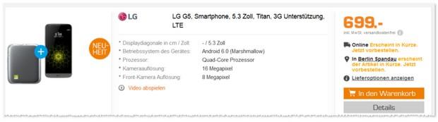 LG Cam Plus gratis