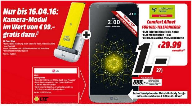 Media Markt Handyvertrag + LG G5